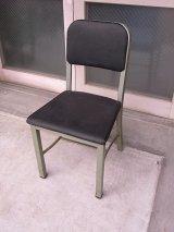 アンティーク 椅子 メタル アイアンチェアー ブラック ビンテージ