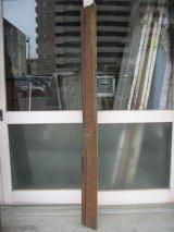 天井見切り モールディング トランザム 壁材 廃材 装飾 アンティーク ビンテージ