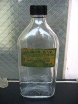 瓶 エンボス ボトル オリーブオイル OLIVE OIL クリアガラス アンティーク ビンテージ