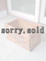 ウッドボックス Kundo 木箱 ストレージボックス アンティーク ビンテージ