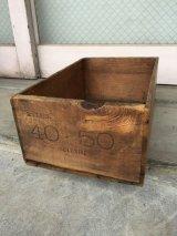 ウッドボックス 40-50 木箱 ストレージボックス アンティーク ビンテージ