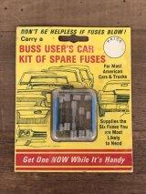 60'S 70'S ヒューズ入れ BUSS FUSES デッドストック ビンテージカー オールドモーターサイクルのヒューズの携行に アンティーク ビンテージ