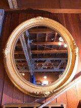 アンティーク 超巨大 フレーム付き鏡 アンティークミラー 装飾枠 ビクトリアン オーバルミラー 大型 ビンテージ