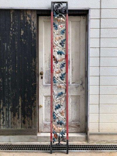 画像2: パーティション 欄間 ポーチ ブラケット アイアン ゲート ガーデン ガーデニング フェンス ビクトリアン ボタニカル 装飾 店舗内装 アンティーク ビンテージ