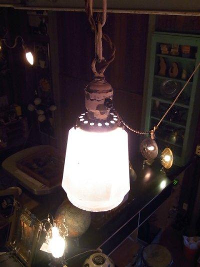 画像3: アンティーク アールデコ シーリングペンダントライト 1灯 柄曇りガラスシェード ビンテージ