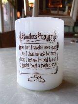 アンティーク フェデラル ミルクガラス マグカップ Bowler's Prayer ビンテージ