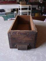 アンティーク 引き出し 取っ手付き 小の大 木製ドロワー シャビーシック ビンテージ