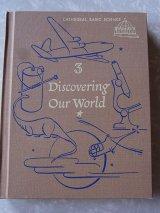 アンティーク 洋書 Discovering Our World 3  ?1955 本 古書 ビンテージ
