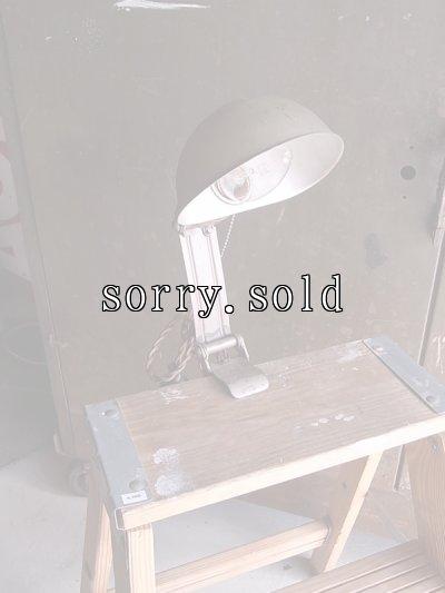 画像1: アンティーク 1灯 インダストリアル デスクランプ ワークライト ハンディライト メタルシェード クリップ式 ビンテージ