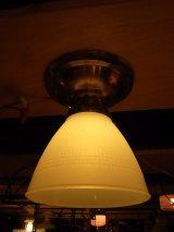 アンティーク ミルクガラスシェード付  1灯 シーリングライト   ビンテージ