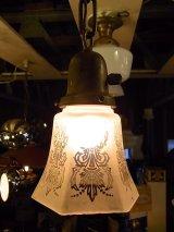 アンティーク 1920年代頃 柄付きフロストガラスシェード  ペンダントランプ 1灯 シーリングライト   ビンテージ