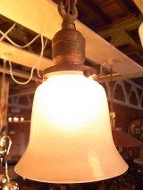 アンティーク フロストガラスシェード  ペンダントランプ 1灯 シーリングライト   ビンテージ