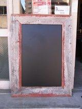 アンティーク ブラックボード 黒板 バーンウッド枠 ビンテージ