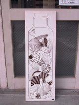 アンティーク ファブリックパネル marushka 壁掛け絵画 瓶詰め貝殻 シルクスクリーン ビンテージ