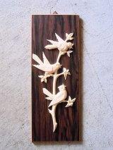 アンティーク 1960'S 旧西ドイツ製 モダン ウォールオーナメント 木製 小鳥 ビンテージ