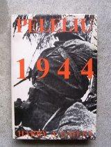 アンティーク 洋書 PELELIU 1944 1983 本 古書 ビンテージ