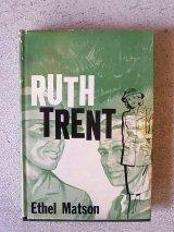 アンティーク 洋書 RUTE TRENT 1955 本 古書 ビンテージ