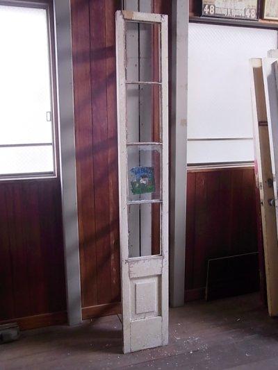 画像5: アンティーク 木枠ガラス窓 4分割 木製 ホワイト 装飾 長細 ステッカー ビンテージ