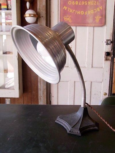 画像1: アンティーク マシーンエイジ 1灯 インダストリアル テーブルランプ メタルシェード スイッチ付き ビンテージ