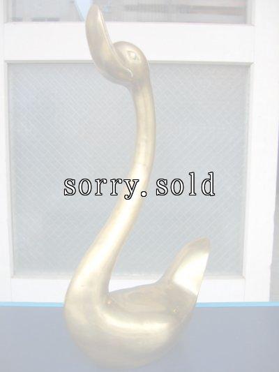 画像1: 真鍮オブジェ スワン 白鳥 特大 ブラス アンティーク ビンテージ