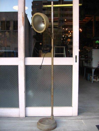 画像1: インダストリアルライト 1灯 フロアランプ スポットライト メタルシェード メッシュシールド スイッチ付き 角度 高さ 変更可能 アンティーク ビンテージ