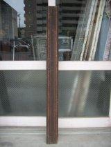 天井、床見切り モールディング トランザム 壁材 床材 廃材 ブラウン アンティーク ビンテージ