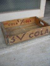 ボトルクレート 3V COLA ボトルケース ウッドボックス 木箱 アドバタイジング アンティーク ビンテージ その3