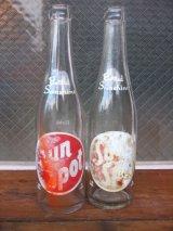 1950'S ソーダボトル ガラスボトル サンスポット Sun Spot アドバタイジング アンティーク ビンテージ