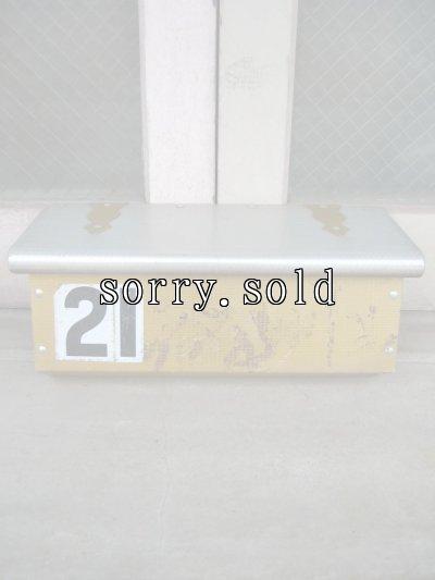 画像1: 60年代 U.S.MAIL BOX アメリカ ポスト POST メールボックス 壁掛け シルバー&ゴールド アルミニューム アンティーク ビンテージ