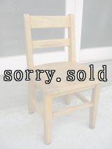 ウッドチェア 子供のイス いす キッズ ミニ 椅子 アンティーク ビンテージ