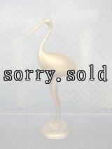 真鍮オブジェ フラミンゴ バード 鳥 ブラス アンティーク ビンテージ