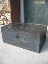 メタルトランク 中型 スーツケース ステンシル シャビー 店舗什器に アンティーク ビンテージ