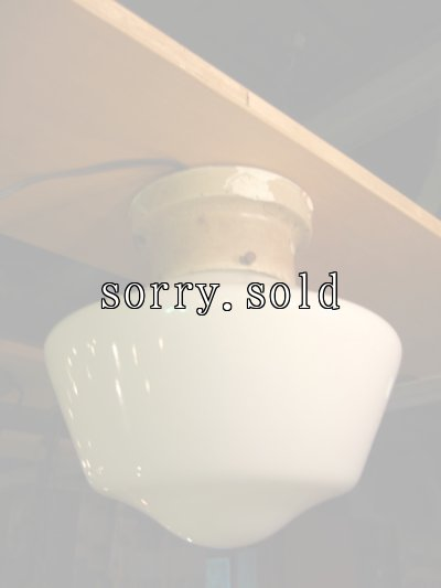 画像2: シーリングライト ミルクガラスシェード フラッシュマウント 1灯 スクールハウスシーリング メタル アンティーク ビンテージ