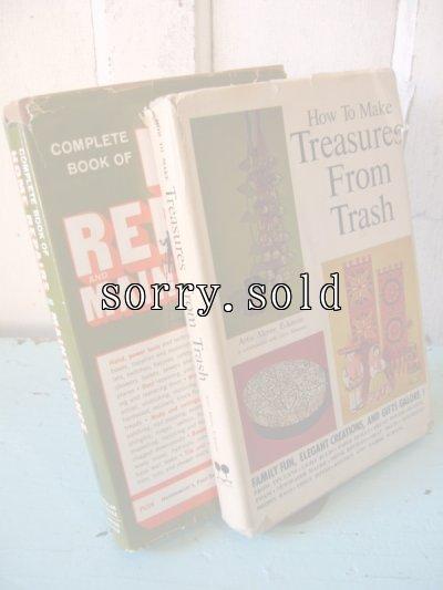 画像1: 1970's ビンテージDIY本 2冊set 洋書 Treasuree From Trash HOME REPAIRS MAINTENANCE 古書 1971 72 アンティーク ビンテージ