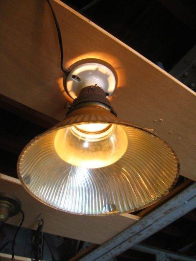 画像1: 1910'S 20'S アーリーセンチュリー mercury glass X-Ray SHADES シーリングライト ミラーガラスシェード 1灯 ポーセリン レセプタクル アンティーク ビンテージ