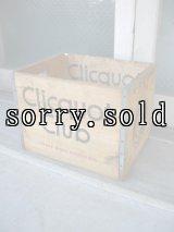 ボトルクレート Clicquot Club ボトルケース ウッドボックス 木箱 アドバタイジング アンティーク ビンテージ