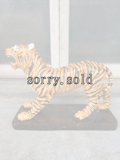 画像2: TIGER とら トラ 置物 オブジェ タイガー 虎 オブジェ 陶器 石膏 アンティーク ビンテージ