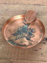 灰皿 アッシュトレイ 銅 花柄 FANTASY COPPERWARE アンティーク ビンテージ