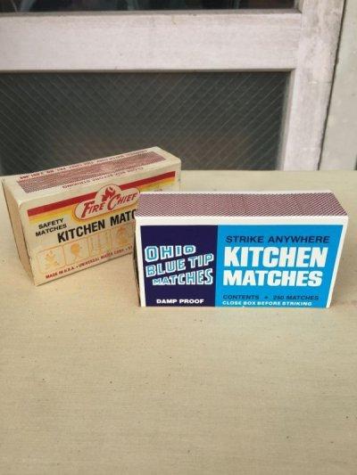 画像1: 80's マッチ箱 KITCHEN MATCHES 紙箱 マッチ 2箱セット デッドストック アドバタイジング アンティーク ビンテージ