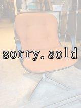 スチールケース社 ファブリック 60'S 70'S steelcase 椅子 アームチェア ポロックチェア 風 ミッドセンチュリーモダン イームズ ERA アンティーク ビンテージ