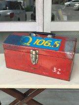 ツールボックス Q 106.5 メタルボックス 工具箱 インダストリアル アンティーク ビンテージ