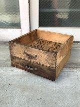ウッドボックス ウッドドロワー 木箱 取手付き ストレージボックス アンティーク ビンテージ