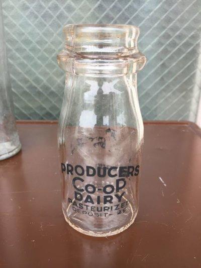 画像2: 1890'S~1940'S ガラスボトル バラエティ3本セット 瓶 一輪挿し フラワーベース クリアガラス ミルクボトル ソーダボトル ビーカー アンティーク ビンテージ