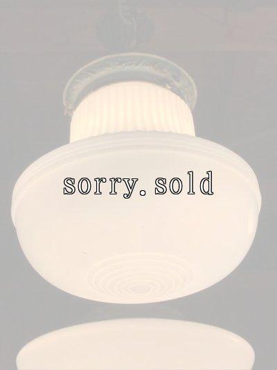 画像2: シーリングペンダントライト ミルクガラスシェード 1灯 真鍮 アンティーク ビンテージ