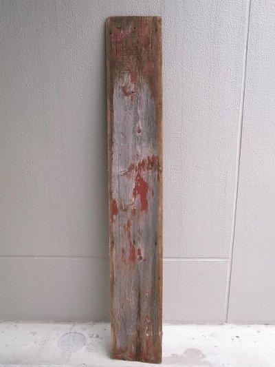 画像1: アンティーク 廃材 バーンウッド 30cm×30cm@ レッド 朱色 シャビー アメリカ old barn wood ビンテージ