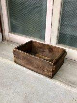 ウッドボックス 5857 シャビーシック 取手付き 木箱 ストレージボックス アンティーク ビンテージ