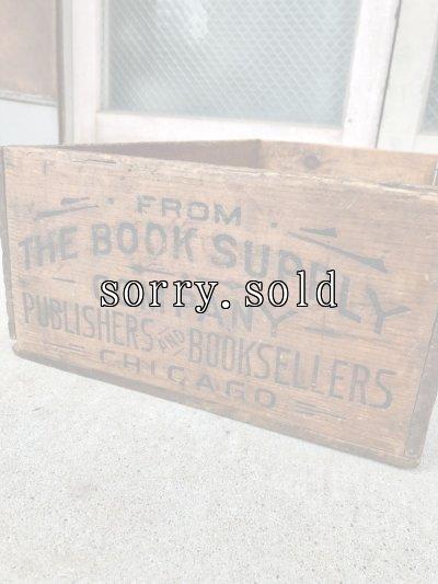 画像1: ウッドボックス THE BOOK SUPPLY COMPANY ブック 本 アーリーセンチュリー クレート 木箱 ストレージボックス 店舗什器 アンティーク ビンテージ